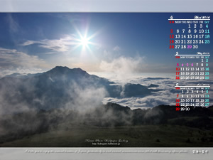 2015年4月のカレンダー壁紙 : カレンダー 2015年4月 : カレンダー